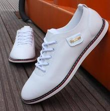 2016 Spring Autumn Men Casual Soft Leather Shoes For Men Fashion Dress Shoes Black White Male