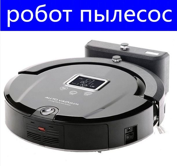 2016 Intelligent Robot Vacuum Cleaner For Home (Sweep, Vacuum,Scrape,Mop,Sterilize)Wireless Vacuum Cleaning Products Amtidy A320(China (Mainland))