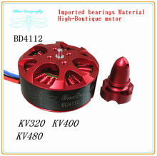 Blue dragonfly BD4112 320/400/480KV motor Imported materials for DIY FPV drone UAV quadcopter Multi-rotor