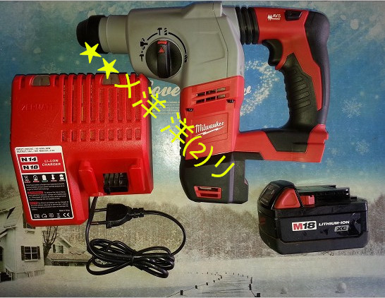 Woqi Milwaukee genuine original 18V lithium hammer / hammer drill / drill (9.9 bare Set(China (Mainland))