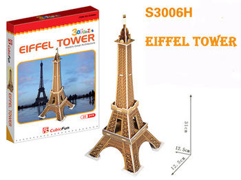 Eiffel Tower cubic fun S3006H 20pcs 3D Puzzle Famous buildings paper model DIY Educational toys for kids free shipping