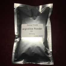 99% Argireline Areginine Powder High quality Cosmetic Ingredient Acetyl Hexapeptide-8 Anti Aging Ageless Skin Care 100g