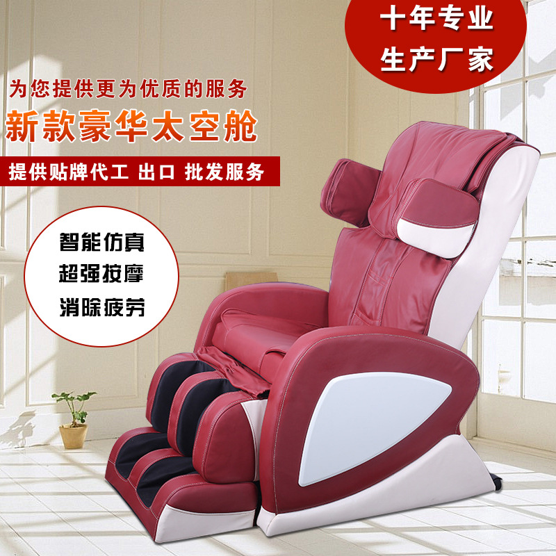 2016 new model full back walking body massager essential office luxurious massage chair(China (Mainland))