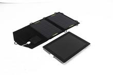 powered 7watt wholesale high-efficiency monocrystalline solar folding bag