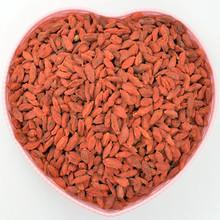 New life flower fruit tea zhongning medlar bulk 250g