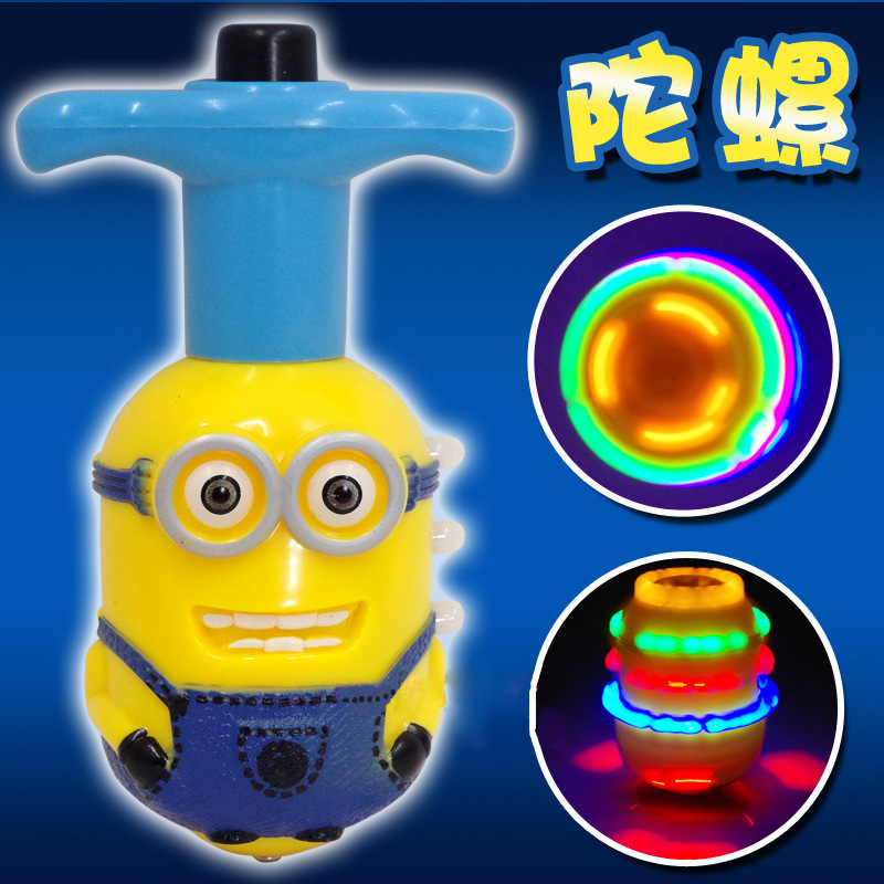 The new flash gyro gyroscope colorful lights small yellow people beyblade music top selling children's spinning top toys(China (Mainland))