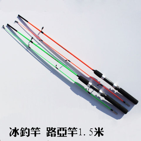 1.5M Ultra-light Spinning Fishing Rods Durable Glass Fishing Lures Rods FRP Ice Fure RodS Fishing Tackles(China (Mainland))