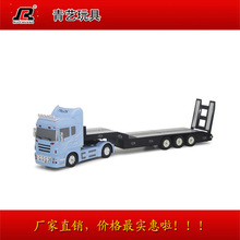 Toy multifunctional 6 remote control trailer remote control truck(China (Mainland))