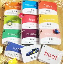 (10 books/set) nuovo 408 cinese mandarino personaggi carte libretto  In inglese cinese, imparare la lingua cinese per bambini e neonati(China (Mainland))