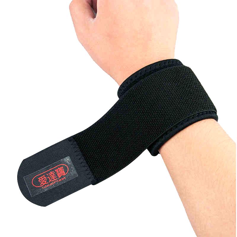 Wrist Support Outdoor Sports Protective Wrist Brace Wrist Bandage Wrist Basketball Badminton Tennis Fitness Gym Polsbrace HW51(China (Mainland))