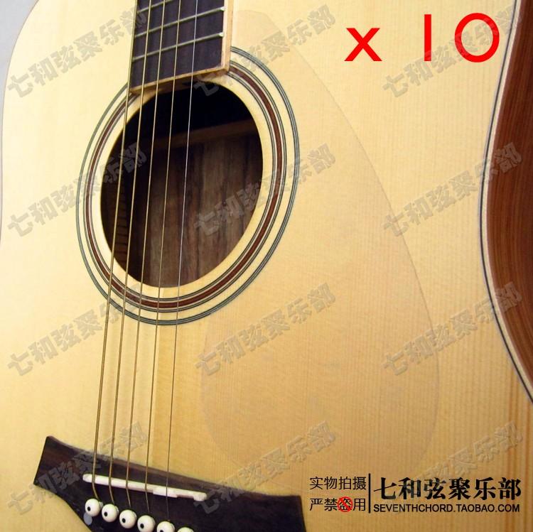 10 Pcs Transparent Clear Folk Acoustic Guitar Pickguard Pick Guard Anti-scratch Plate (TM-YM-10)(China (Mainland))