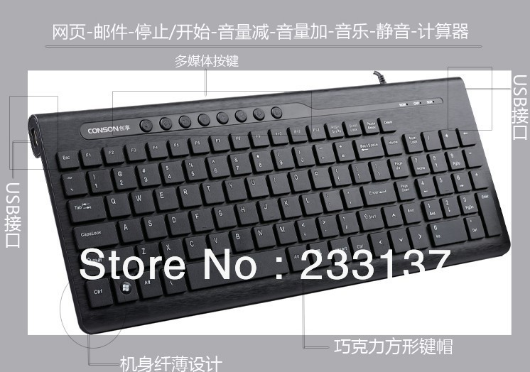 New USB Wired Waterproof Ultra thin tablet keyboard Gamer Keyboard for Desktop Laptop Computer Ergonomic Design Free Shipping(China (Mainland))