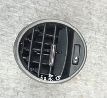Instrument air outlet Great Wall haval H3/H5 Air conditioner Superior quality - Wonder Auto-Accessory store