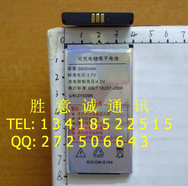 Free shipping high quality mobile phone battery for CECT A1000 C2000 P1000 5688 S3506 A7100 C1000 G3300 with good quality(China (Mainland))