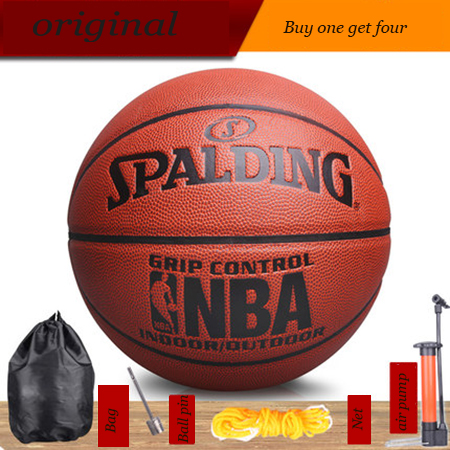 original basketball ball 74-655y / 74-604y NEW Brand High Quality Genuine PU Material Official Size7Basketball(China (Mainland))