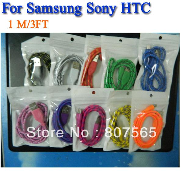 Кабель для мобильных телефонов OEM Samsung S4 S3 S2 HTC LG /usb 1 /3ft + 20 Braided