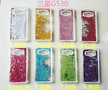 Clear Dynamic Liquid Glitter Colorful Paillette Sand Quicksand Star Back Case Cover for Samsung Galaxy Grand Prime G530 G530W
