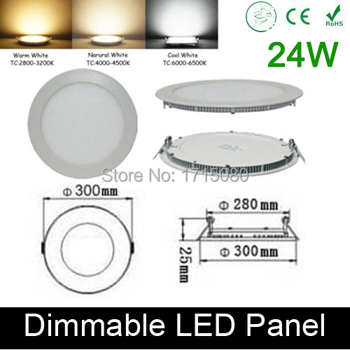 High quality dimmable 24W LED panel light round LED Recessed ceiling painel light fixtures 4000K 300*300mm home luminaire lamp(China (Mainland))