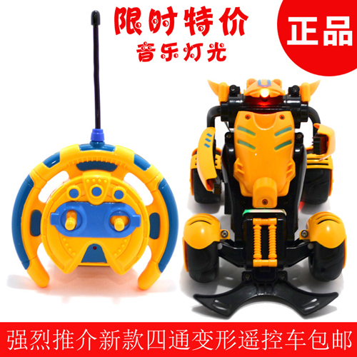 Toy car electric remote control car charge 4 remote control remote control car racer x deformation(China (Mainland))