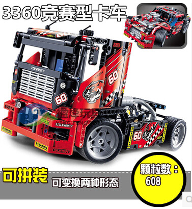 2016 New Decool 3360 60Toy Vehicles Model Building Kits 2 Car Styling Super Racer Truck Blocks Bricks Eduction DIY Toy Gift - No.7 Station store