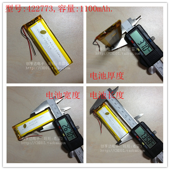 422773 1100MAH domestic Andrews PHONE4 4S phone's 5th generation mobile phone built-in battery I5 Y5 Y6