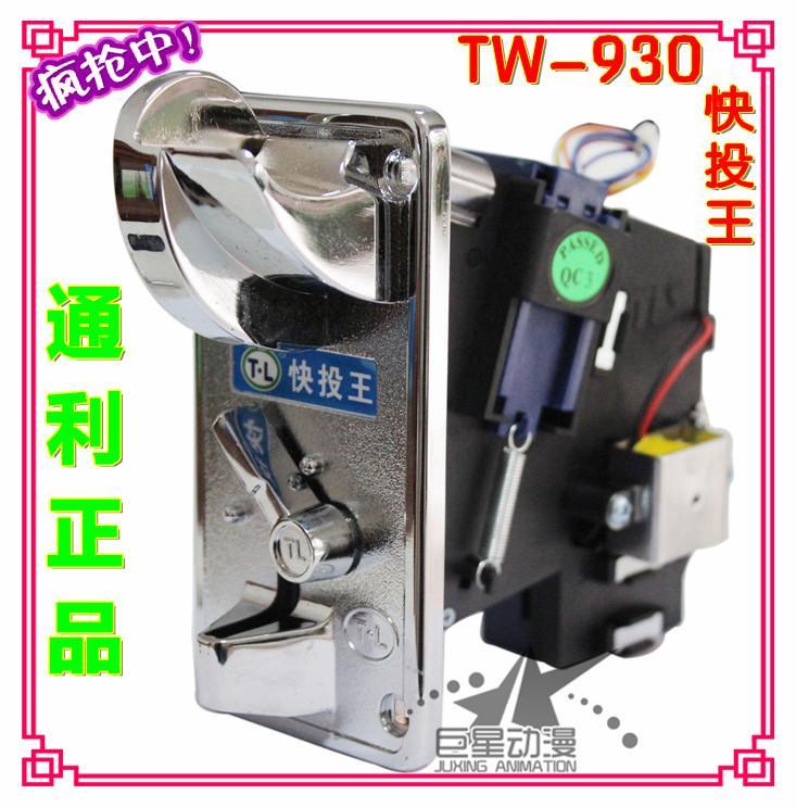 Coin Selector Coin Selector(china