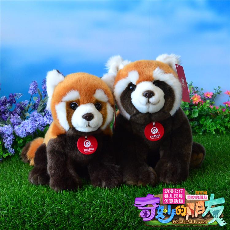 High Quality Simulation Red Panda Plush Toys Stuffed Animal Toy Soft Lesser Panda Dolls Kids Toys(China (Mainland))