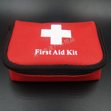 Hot Sell  First aid kit Mini Car first aid kit bag outdoor Emergency Camping Survival Kit Home Medical bag(China (Mainland))