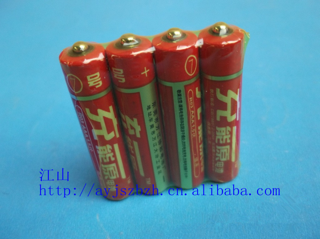 Zinc manganese to charge batteries energy AAA high power batteries Unity is strength Brazil(China (Mainland))