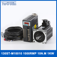 Buy 1KW AC servo motor kits 10N.M 1000W 1000rpm 130ST Servo Motor 130ST-M10010 Matched Servo Driver for $449.00 in AliExpress store
