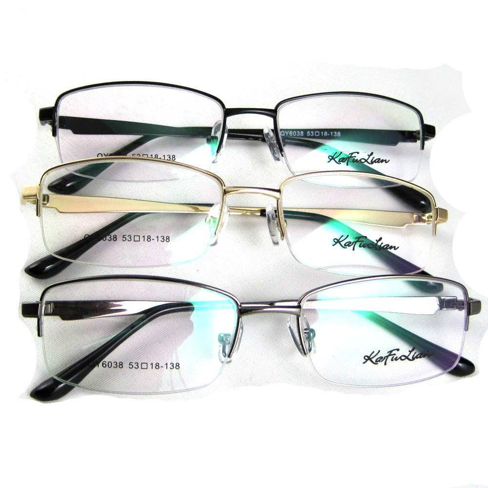 cbe336cb9a6 Rimless Glasses Best