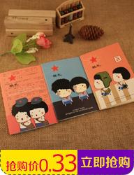 2016 Sale New Stickers Washi Tape Adesivo Office Supplies Kawai Tape Korean Trumpet Cartoon Manual Diy Color 10 Pack