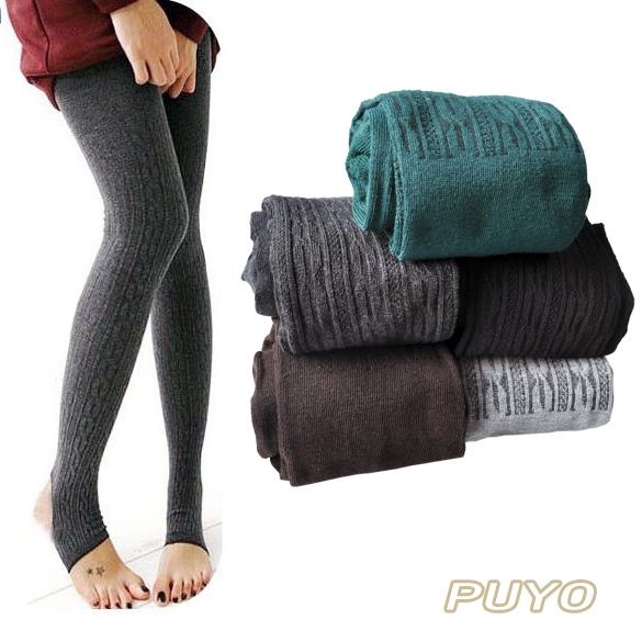 Hot Sale 2015 Comfortable Women Cotton Pants Leggings ...