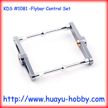 KDS #1081-Flybar Control Set KDS 450C 450C 450SV 450S , T-rex 450 V2 Spare Part(China (Mainland))