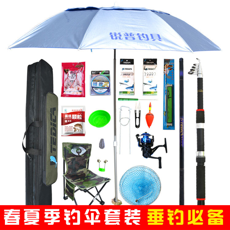 Fishing tackle set fishing rod pole 2.1 4.5 hand pole sun protection umbrella handsomeness sea rods fishing tackle combination<br>