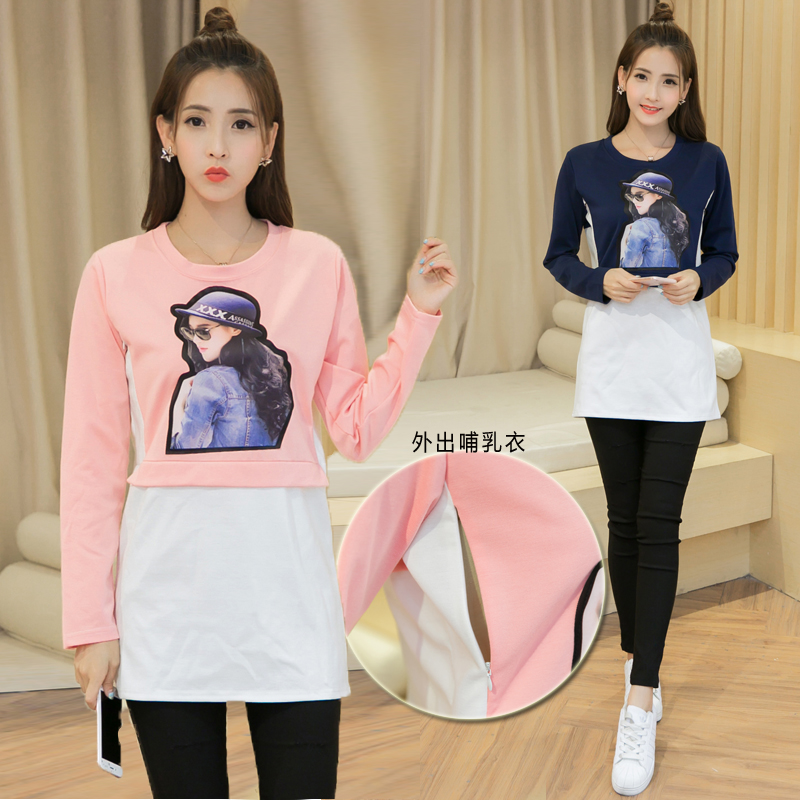 Autumn Maternity clothes T-shirt Maternity tops nursing clothes nursing Breastfeeding Tops Pregnant Women Long Sleeve fashion(China (Mainland))