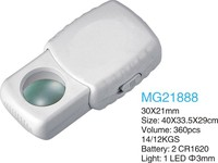 45X times the pop- with LED lights jewelry appraisal magnifier 10x magnifier MG21888