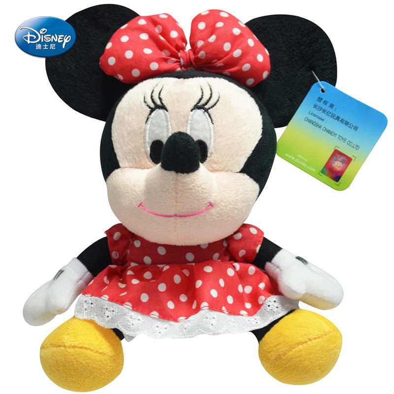 Genuine 100% Disney Winnie Pooh Short plush Mickey Mouse Minnie Doll pendant Baby Stuffed Toy Kids Preferred 17-20cm(China (Mainland))
