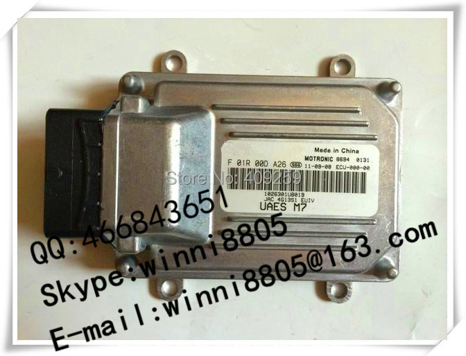 Engnine Control Unit (ECU) / For JAC car engine computer board /car pc / F01R00DA26 / 1026301U8019 / 4G13S1(China (Mainland))