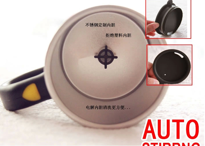 Stainless steel Automatic coffee mixing cup/mug Free shippping bluw stainless steel self stirring electic coffee mug 350ml(China (Mainland))