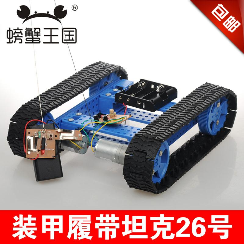 Детский танк на радиоуправлении YRS DIY 26 hsl50507h0273