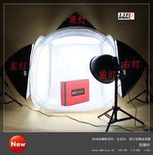 box studio photo studio photo box photo box studio 80cm set photography light headlight softbox dome light 4background no00dc
