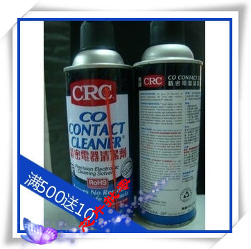 CRC precision electronic cleaning agent American CRC electronic cleaning agent mobile phone computer main board cleaning agent(China (Mainland))