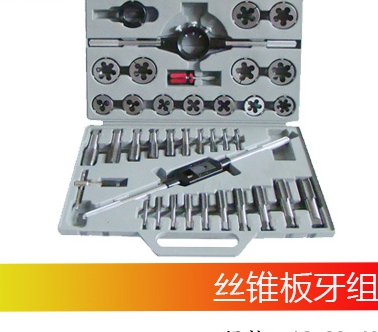 Ke Joel tap die Set Hardware Tools Hand twisted wire tapping wrench Banya metric wire tapping hand combination package