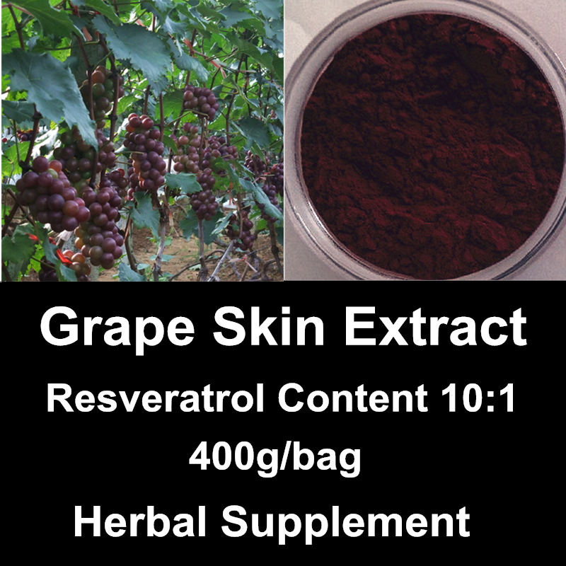 Pure Grape Skin Extract Powder 10:1 Natural Antioxidant Skin Health Care Nutrition Herbal With Resveratrol Dietary Supplements