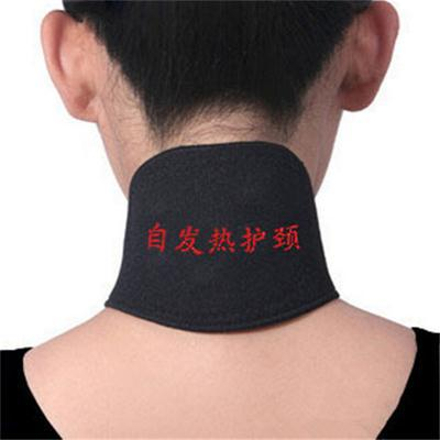 Neck Massager Magnetic Therapy Spontaneous Heating Headache Belt Body - Love Super Yan store