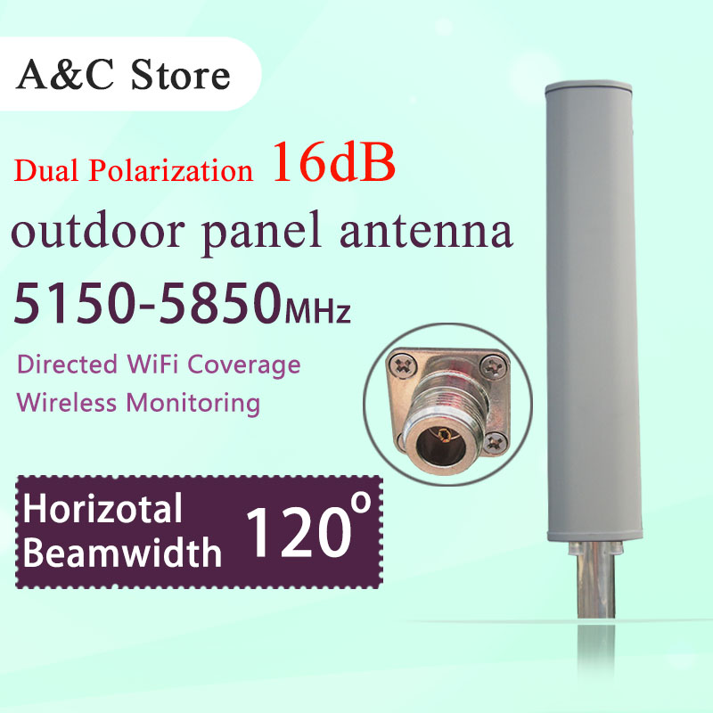 wifi antenna dual polarization 5.8G 120 degree outdoor base station wireless antenna diretional MIMO for ap sector N-Female(China (Mainland))