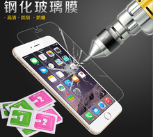 Arc 0.26mm for iPhone 5 tempered glass for iPhone 4 5 6 c s Plus screen protector for iPhone 5S tempered protective film(China (Mainland))