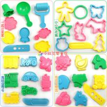 Play Dough Playdough Polymer Clay Plasticine Mold Tools Set Kit, 36pcs,model building kits toy(China (Mainland))
