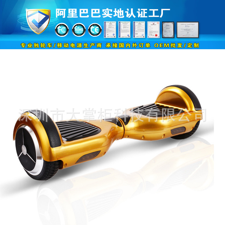Electric wheel balance car thinking two twist car drift car Intelligent Scooter<br><br>Aliexpress
